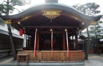 京都ゑびす神社(恵美須神社)