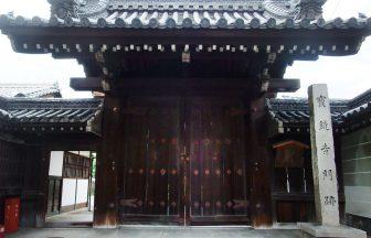 宝鏡寺(人形寺)