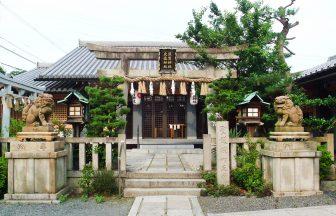 須賀神社(交通神社)