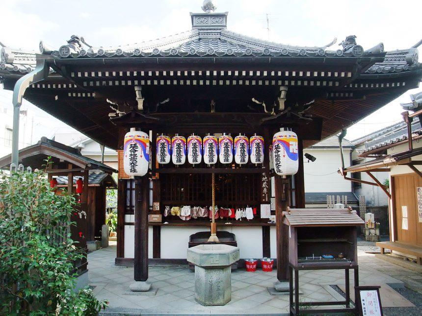椿寺(地蔵院)