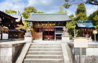 わら天神宮(敷地神社)