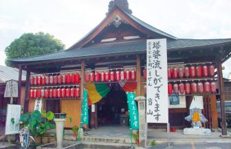 千本ゑんま堂(引接寺)